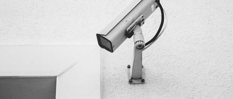 wall mounted camera